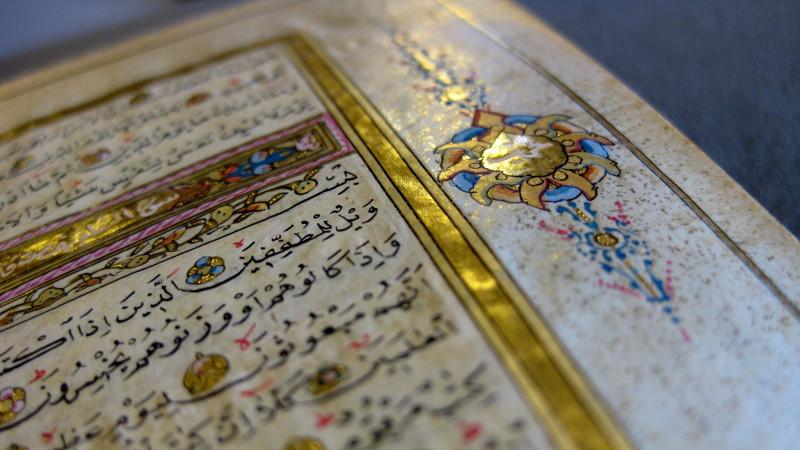 Koran | ©  2009 Suzanne Chapman