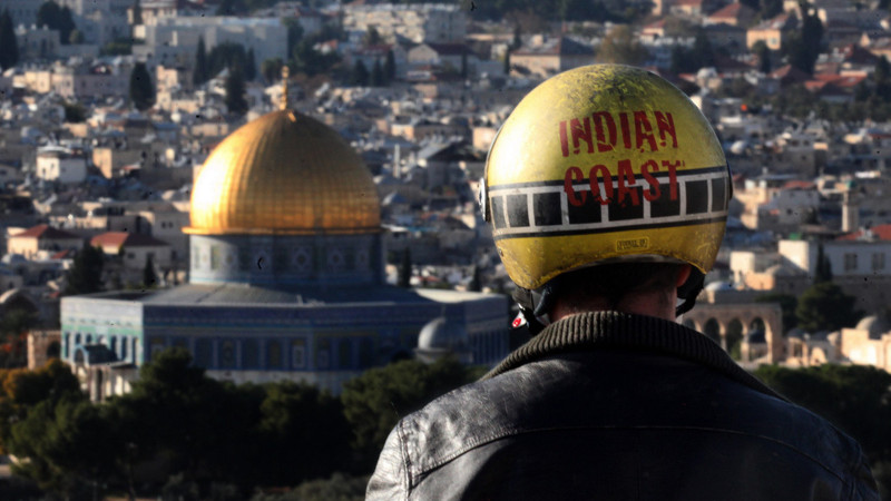 Blick auf die Goldene Kuppel des Felsendoms in Jerusalem   © 2014 BR