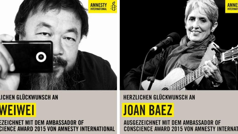 Botschafter der Gerechtigkeit: Ai Weiwei und Joan Baez | © 2015 zVg