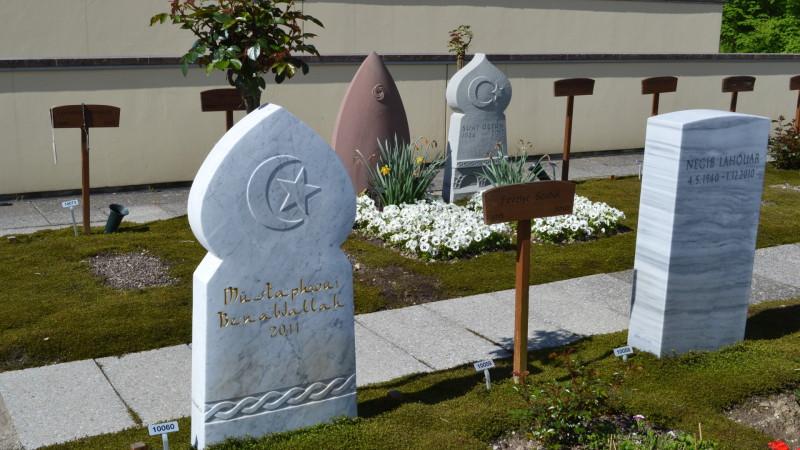 Muslimische Grabfelder auf dem Friedhof in Zürich Witikon | © Sylvia Stam