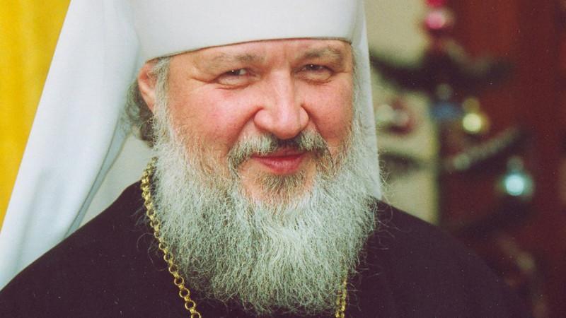 Der Moskauer Patriarch Kyrill I. | © Universität Freiburg