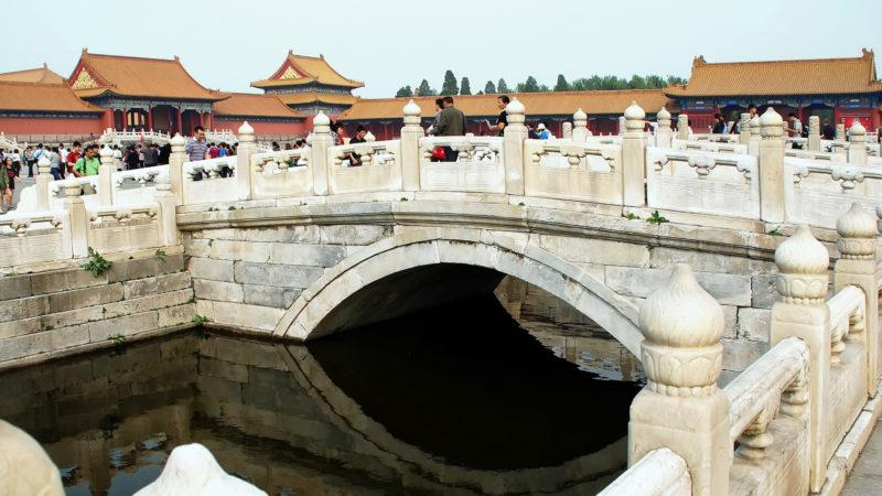 China, Peking   © Pixabay