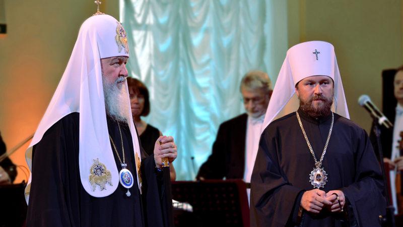 Moskauer Patriarch Kyrill I. (links) und Metropolit Hilarion | zVg