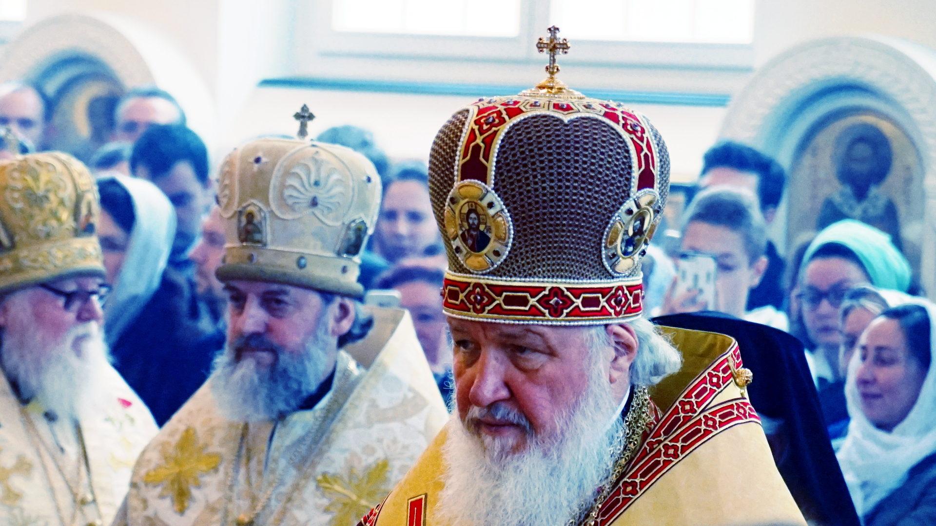 Patriarchat Erklärung