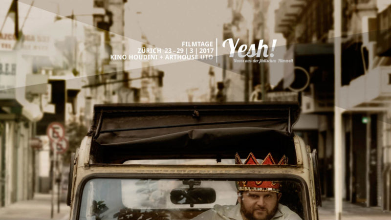 Logo Filmfestival «Yesh!»  | © screenshot yesh.ch