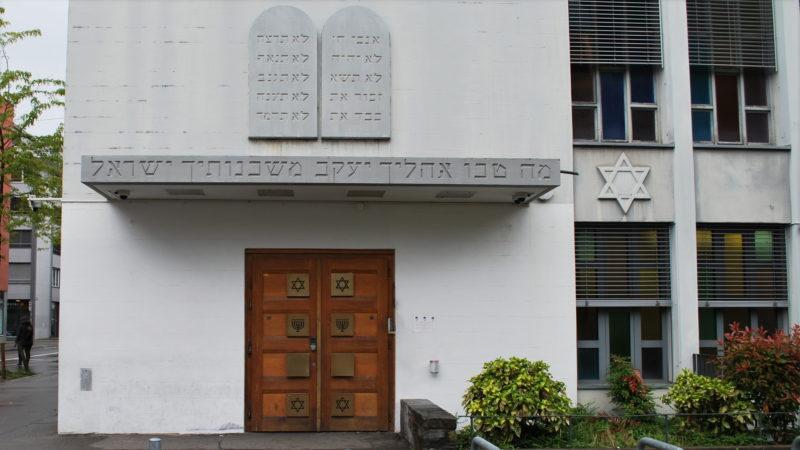 Synagoge Agudas Achim, Weststrasse in Zürich | © Barbara Ludwig