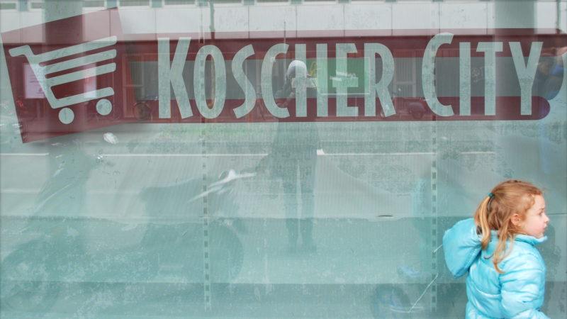 Koscheres Lebensmittelgeschäft an der Zürcher Weststrasse | © Barbara Ludwig