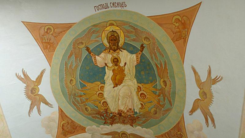 Gott in einer russisch-orthodoxen Darstellung | © pixabay falco CC0