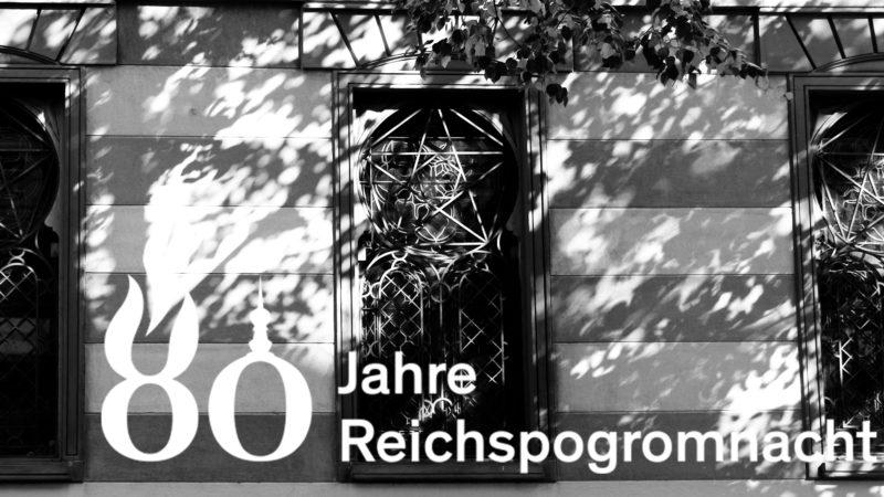 Ausschnitt aus dem Flyer zum Gedenken an die Reichsprogromnacht von 1938 | © zVg