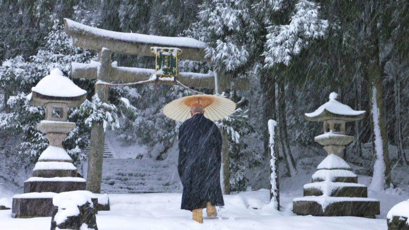 Der Mönch Basho (Hiroaki Kawamato) auf Reise. | © Filmcoopi Zürich