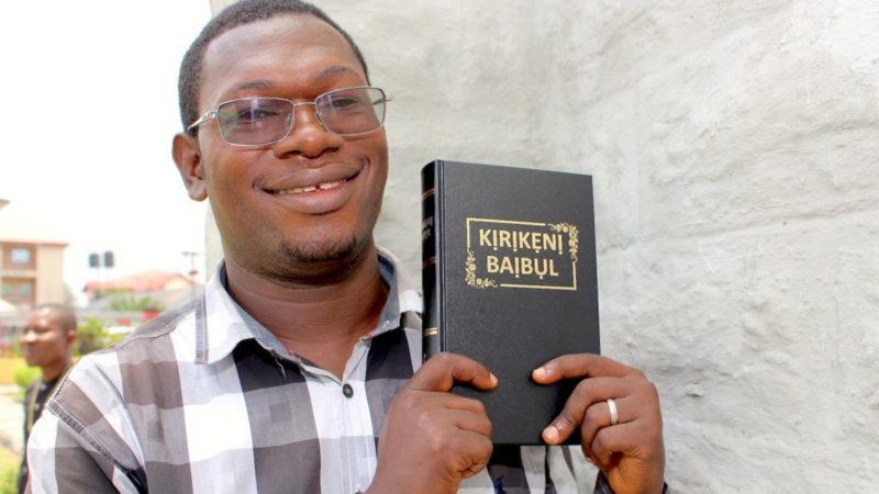 Kirikeni ist eine der 18 Sprachen, in welche die Bibel 2018 übersetzt wurde. | zVg/Schweizerisches Bibelwerk
