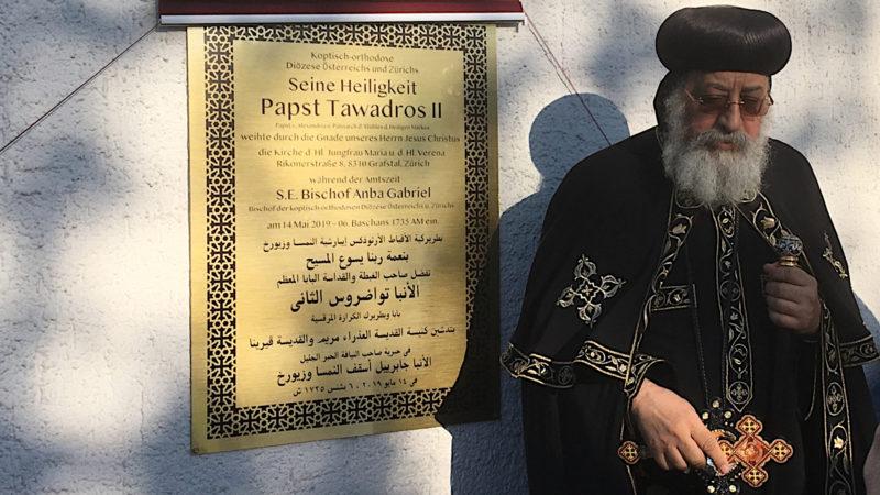 Koptenpapst Tawadros II. weihte die koptisch-orthodoxe Kirche. | © Monika Schmid