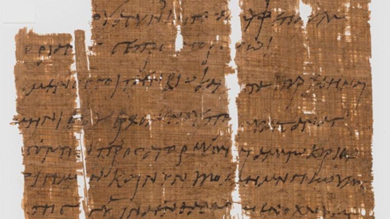 Ausschnitt aus dem Papyrus-Brief des Christen | © Universität Basel