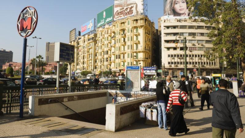 Der Al-Tharir-Platz in Kairo  | © KEYSTONE