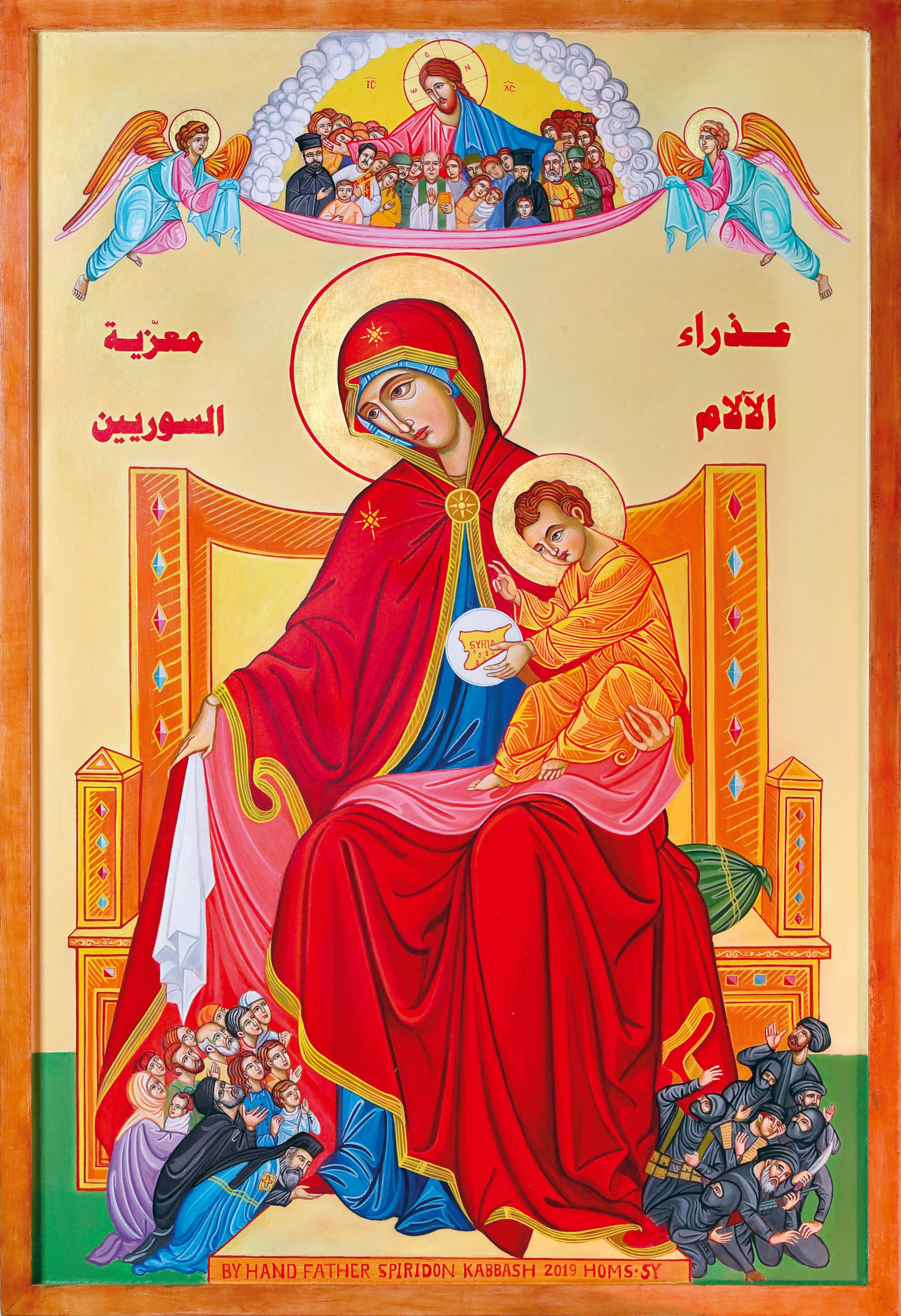 Die von einem griechisch-orthodoxen Priester aus Homs geschaffene Ikone