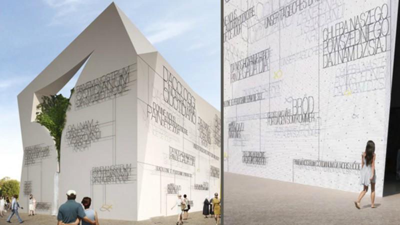 """Expo Milan 2015 Pavillon du Saint-Siège """"L'homme ne vit pas que de pain""""  (Photo: www.expo2015.org)"""