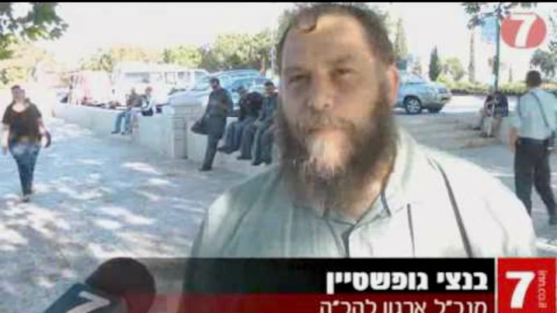 Le rabbin raciste Benzi Gopstein (Photo:  www.youtube.com)