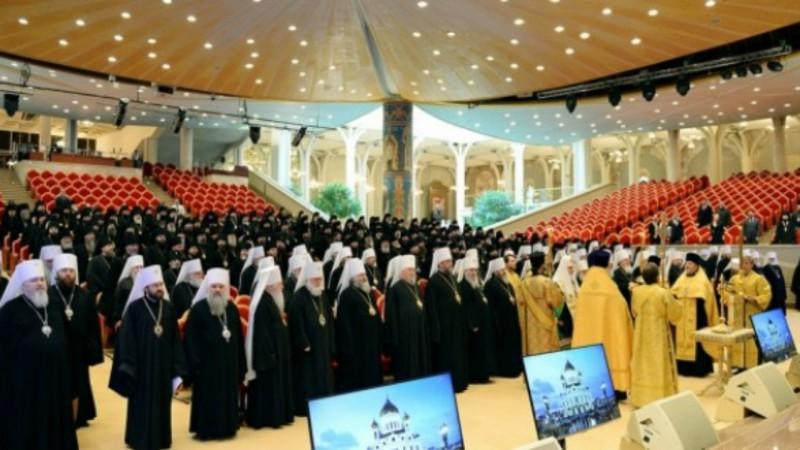 Moscou Concile épiscopal de l'Eglise orthodoxe russe  février 2016 (Photo:  orthodoxie.com)