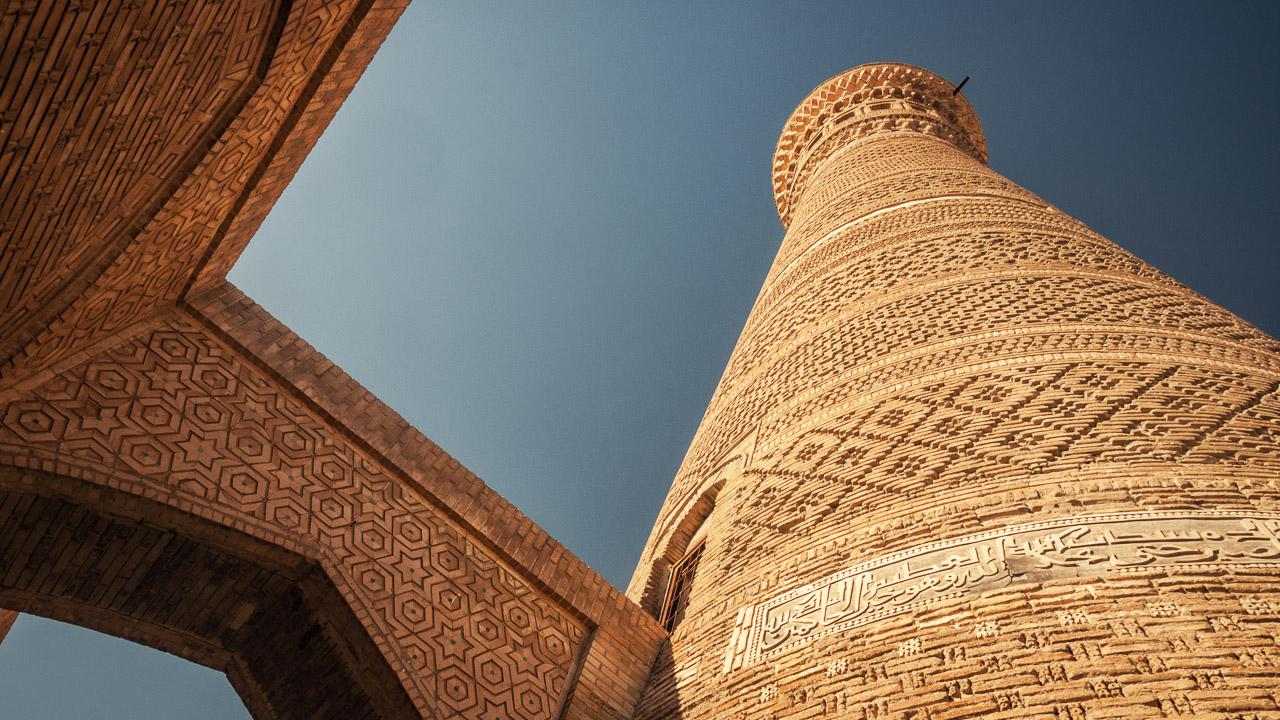 L islam aux clats for Architecture islamique moderne