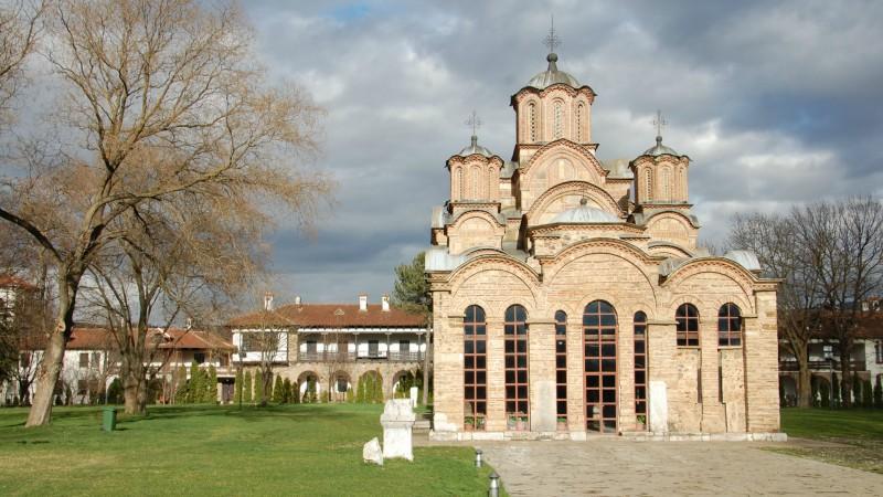 Kosovo Couvent orthodoxe serbe de Gracanica (Photo:  Jacques Berset)