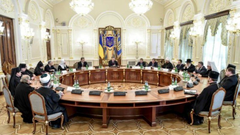 Réunion du Conseil pan-ukrainien des Eglises avec le président Porochenko (Photo risu.org.ua)