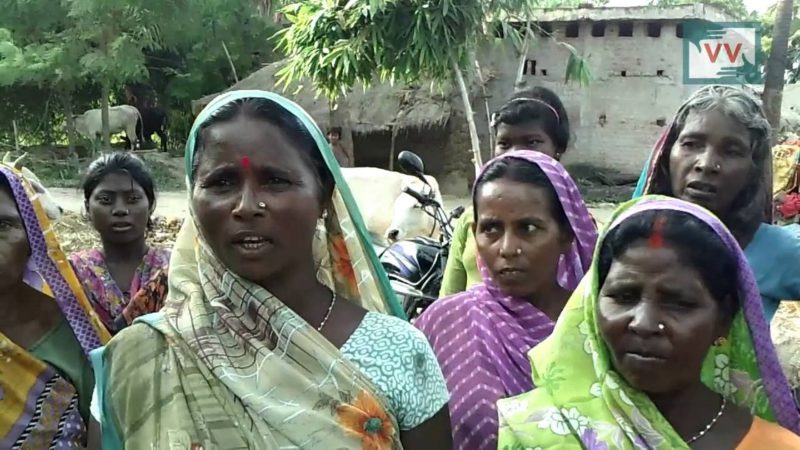 Victime de l'idéologie de l'Hindutva, une communauté de dalits dans l'Etat du Bihar, en Inde (Photo: video volunteer youtube)