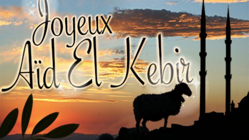L'Aïd el-Kébir ou Aïd el-Adha  (Photo:  httpwww.cybercartes.com)