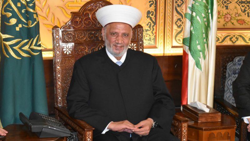 Le 'statut personnel' de chacun des Libanais dépend de leur communauté. Ici le sunnite Abdellatif Deriane, mufti de la République libanaise   © Jacques Berset