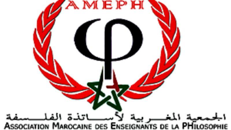 """L'Association marocaine des enseignants de philosophie dénonce l'idéologie """"salafiste""""  (Photo: AMEP)"""