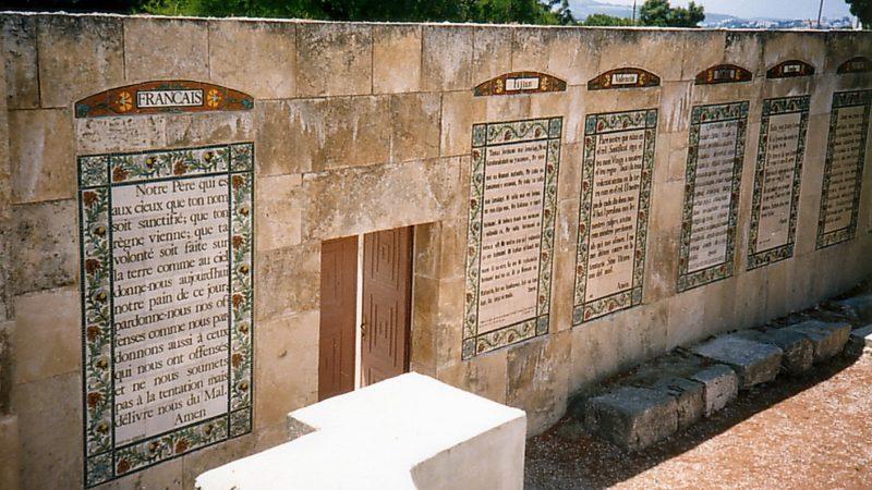Le cloître du 'Notre Père', sur le Mont des Oliviers à Jérusalem. | DR
