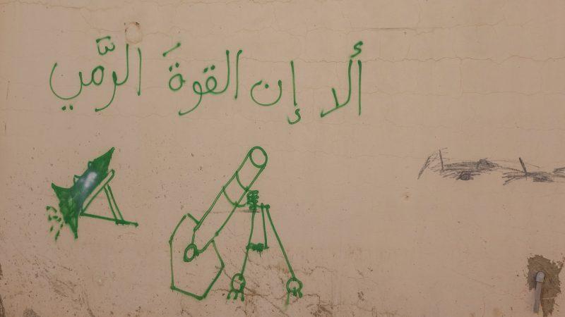 Batnaya, au nord de l'Irak. Les mortiers et lance-missiles de Daech devaient anéantir leurs ennemis (Photo Maurice Page)