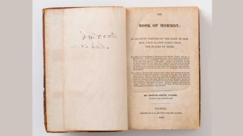 La page de garde de la 1ere édition du Livre de Mormon en 1830