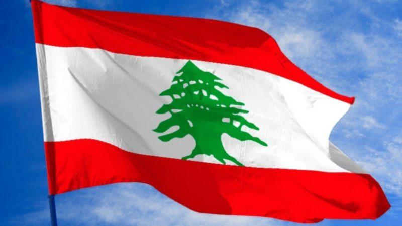 Le drapeau du Liban, le pays des cèdres (DR)
