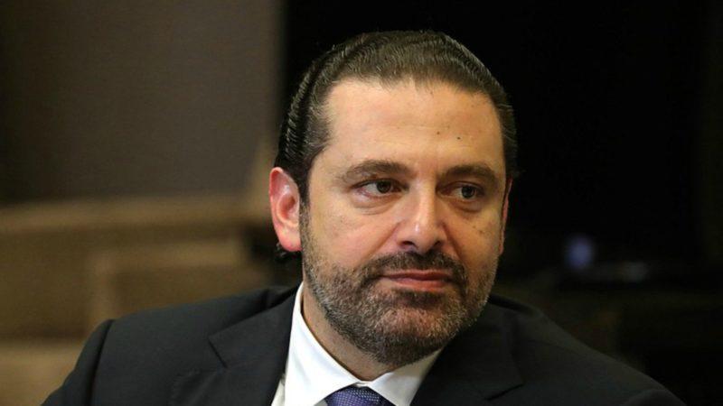 Le Premier ministre libanais Saad Hariri est-il