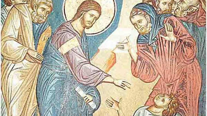 Jésus Guérit un possédé à Capharnaüm. | DR