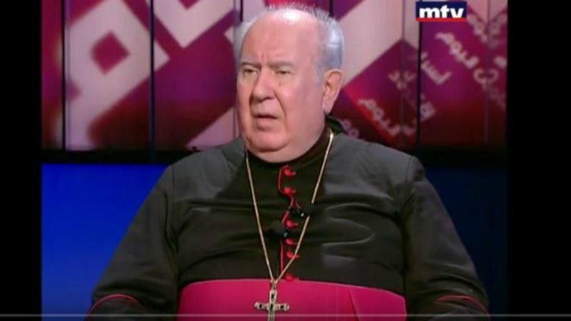 Mgr Boulos Matar, archevêque maronite de Beyrouth Capture d'écran