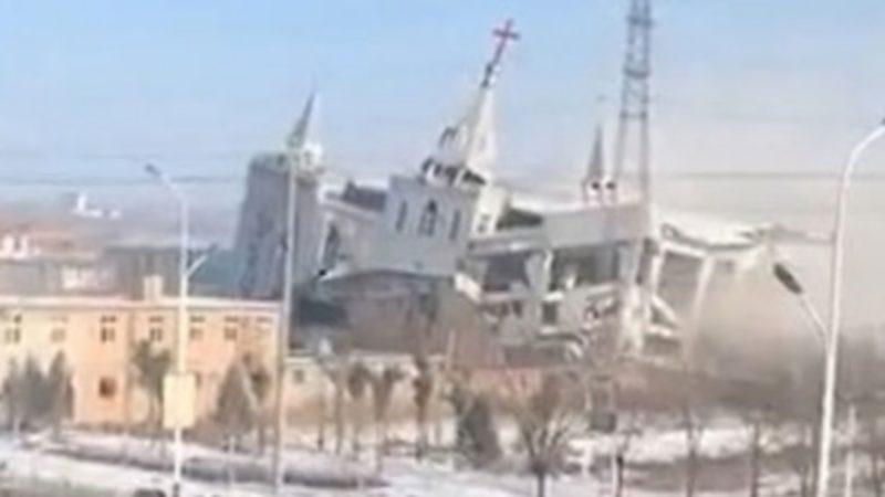 Démolition de l'église du 'chandelier doré' de Linfen, le 9 janvier 2018 | capture d'écran youtube