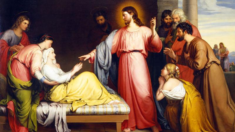 Jésus guérit la belle-mère de Pierre. Par John Bridges, Angleterre, huile sur toile, 1839. | Wikimedia/domaine public.