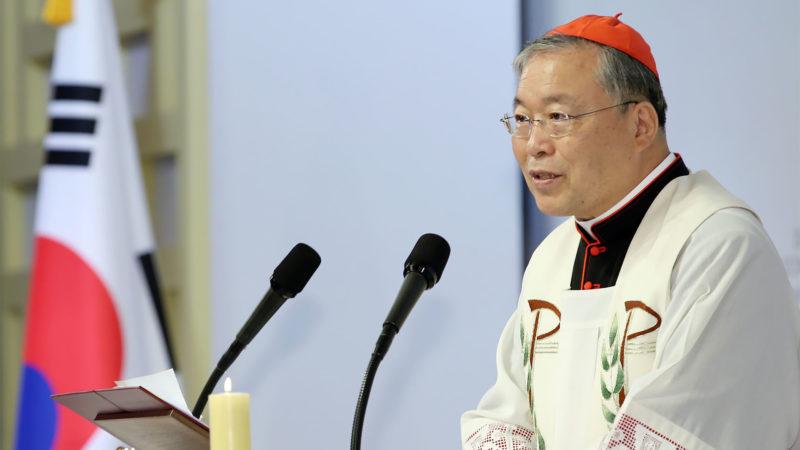 Mgr Andrew Yeom Soo jung est archevêque de Séoul et admin. apostolique de Pyongyang | WikiCommons - Jeon Han - CC BY 2.0