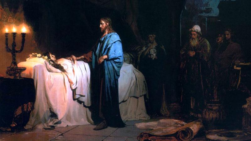 La résurrection de la fille de Jaïre par Ilia Répine (1871) | Wikimedia Commons / DDP