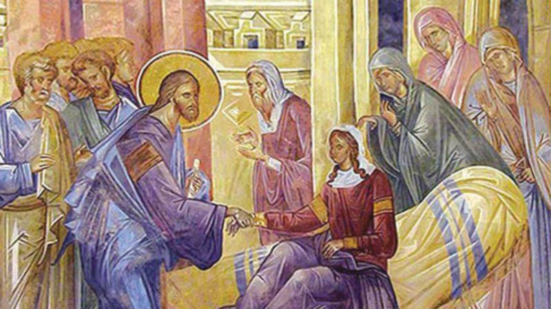 La résurrection de la fille de Jaïre
