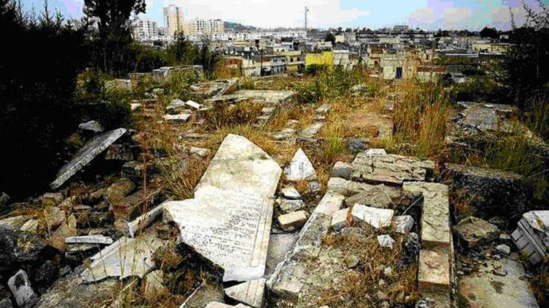 Algérie Cimetière juif de Bône vandalisé | © www.judaicalgeria.com