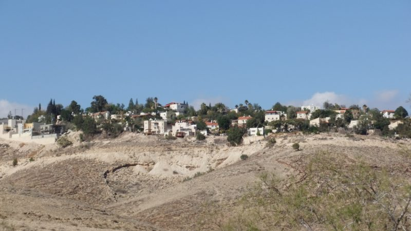 La colonie israélienne de Kfar Adumin, en Cisjordanie occupée                              | wikimedia commons CC BY-SA 3.0