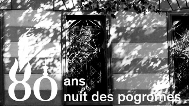 Les synagogues illuminées en Suisse pour les 80 ans de la nuit des pogroms | © FSCI