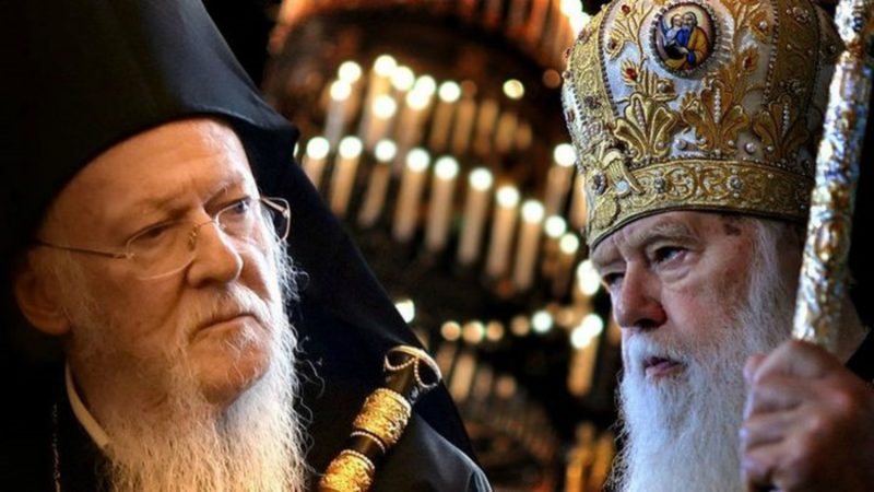 Constantinople face à Moscou | © orthodoxie.com