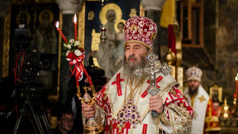Métropolite de Kiev Onuphre, rattaché au Patriarcat de Moscou | © orthodoxie.com