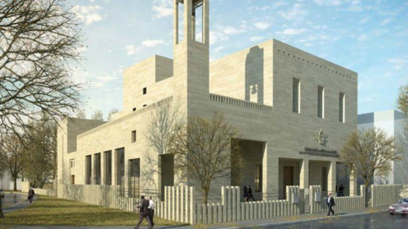Illustration de la future église syriaque dédiée à Vierge Marie à Istanbul | © www.dailysabah.com