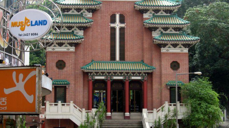 L'Eglise catholique à Hong Kong est dans une situation particulière   © Philip Roeland/Flickr/CC BY-NC-ND 2.0