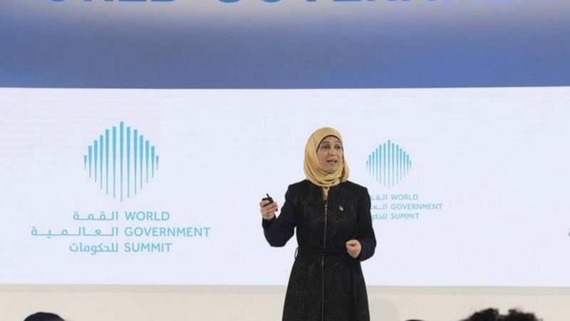 Le 'World Government Summit' s'est ouvert à Dubaï | © www.worldgovernmentsummit.org