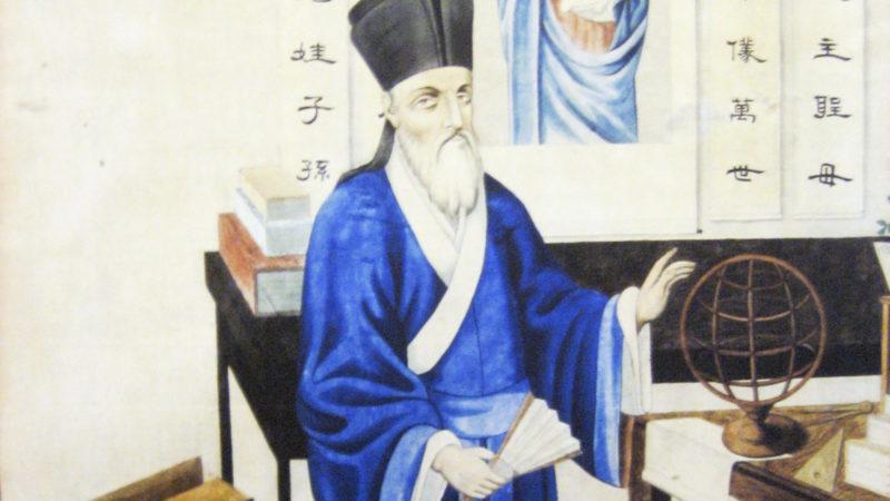Matteo Ricci en lettré confucéen.   Wikimedia commons
